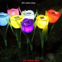 SSS online-shop Logo