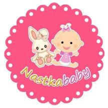 Logo Momme Nastka-Nastkababy