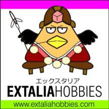 Extalia Hobbies Logo