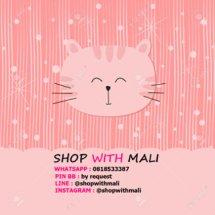 Shop With Mali Logo