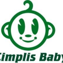 Cimplis Baby Logo