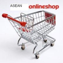 Logo Asean Word Shop