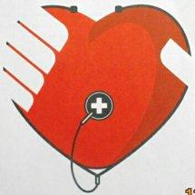 Logo bismillah medika