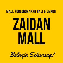 Logo Zaidan Mall