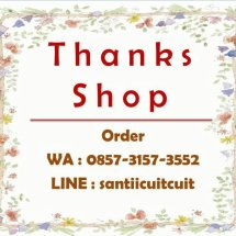 thank's shop 2 Logo