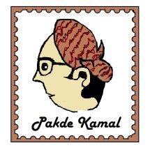 Logo Pakde Kamal