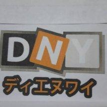 DeJanz Shop Logo