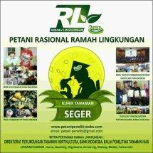Rizki Bertani RL Logo