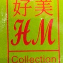 Logo Hao Mei