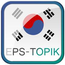 Logo Eps Topik Solutions