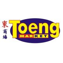 Toeng Market Logo
