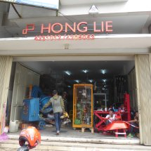 Logo Hong Lie Tools