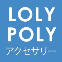 Logo lolypoly