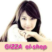 Logo GIZZA olshop