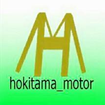 Logo hokitama motor