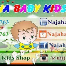 Najaha Baby Kids Shop Logo