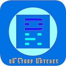 Logo DK Strap Watches
