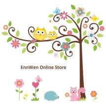 EnnWen Online Store Logo