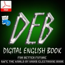 Logo DIGITAL ENGLISH BOOK