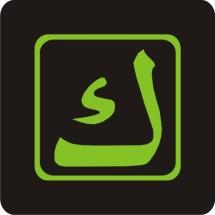 Logo alkaf store
