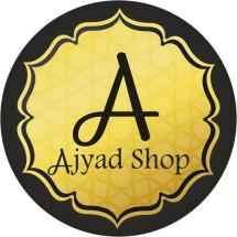 Ajyad Shop Logo