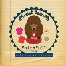 Logo Faithfull Petfashion