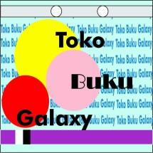 Logo Toko Buku Galaxy