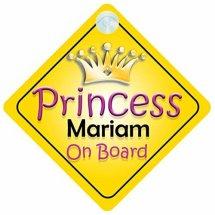Logo Kedai Mariam