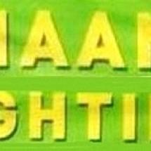 Logo CHAANG LIGHTING