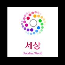 Logo Polyflex World