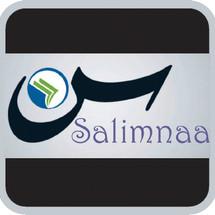 Salimnaa Logo