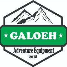 Logo galoehadventure