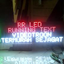 RR LED Logo