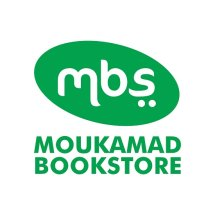 Moukamad Bookstore Logo