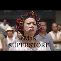 Logo MK SuperStore