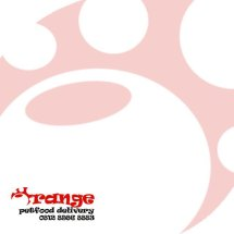 orange petfood delivery Logo