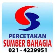 SBKStore Logo