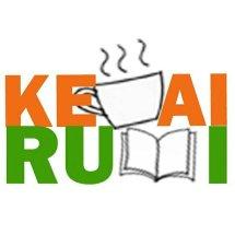 Kedai Rumi Logo