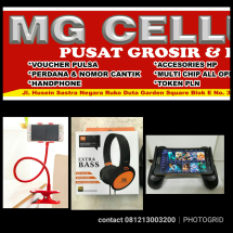 Logo MG cell