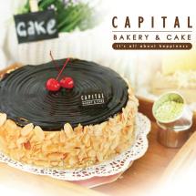Logo Capital Bakery & Cake