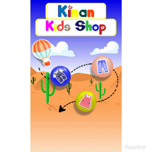 Logo Kinankidsshop