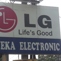 Logo utama elektronik depok