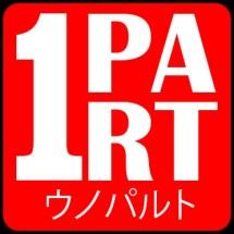 unoPart Logo