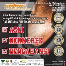 Logo Subur Audio Online Store