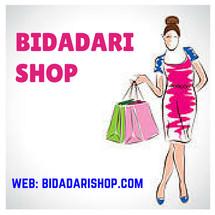 Bidadari Shop Logo