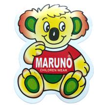 Logo Baju Anak Maruno