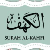 Logo al-kahfi