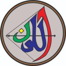 Logo Allawn Archery