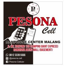 pesona cellular Logo