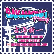 bakamono printing Logo